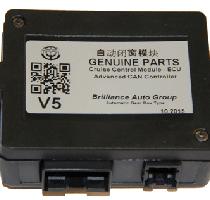 کروز کنترل فابریک برلیانس H330 - H320 با لیمیتر
