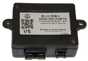 کروز کنترل برلیانس H330 - H320 با لیمیتر