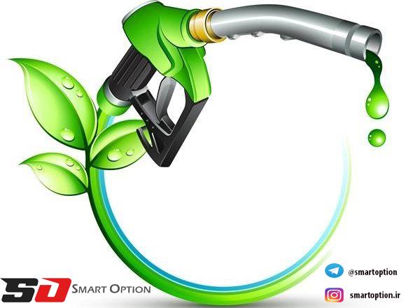 کاهنده مصرف سوخت