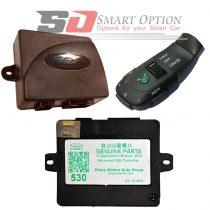 کروز کنترل MVM 530