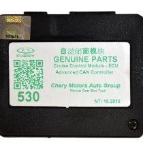 کروز کنترل MVM 530 دنده ای