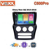مانیتور ام وی ام 110 C500 Pro