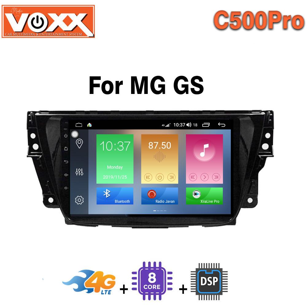 مانیتور ام جی C500 Pro GS